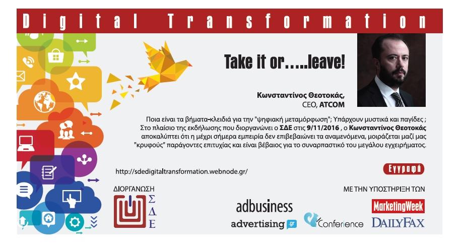 Media_Planning_Seminar
