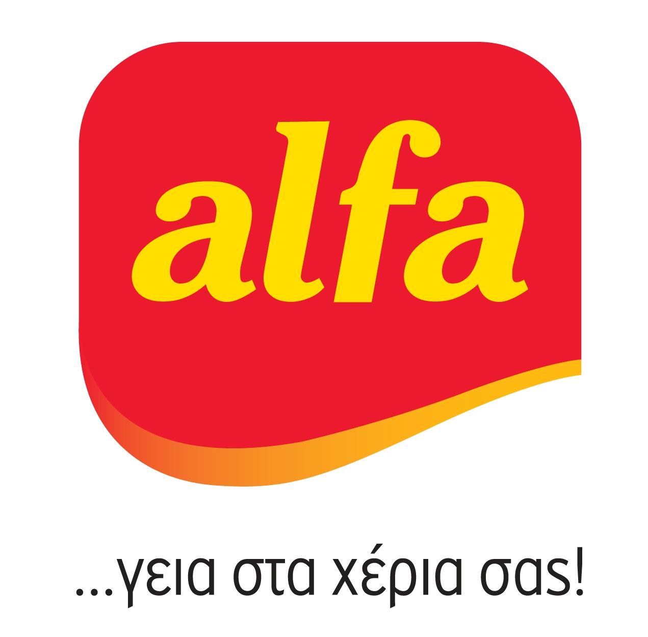 alfa pastry